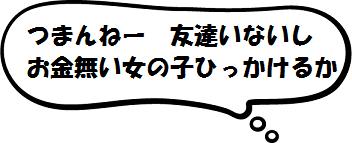 f:id:saki610:20190221132730p:plain