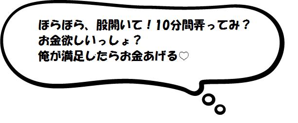 f:id:saki610:20190221133330p:plain