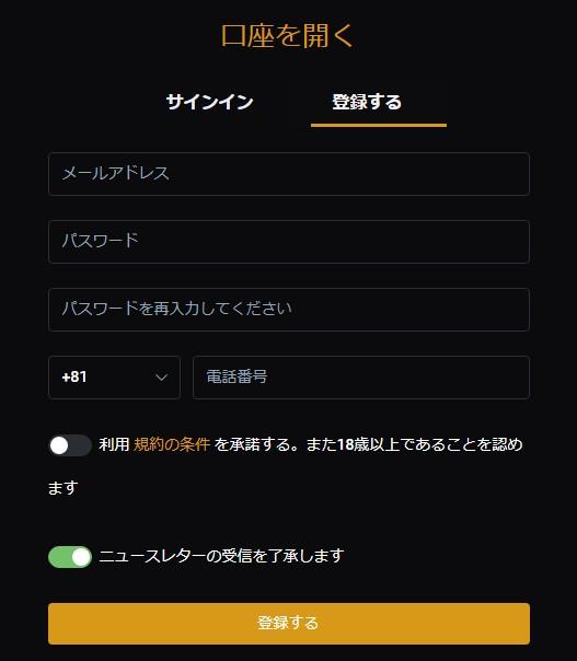 f:id:saki610:20190524153832j:plain
