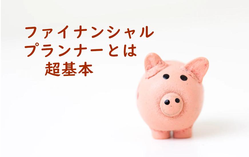 f:id:saki_kisaki:20210119101402p:plain