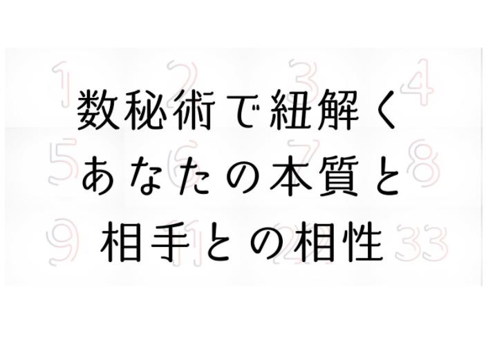 f:id:saki_kisaki:20210222091028p:plain