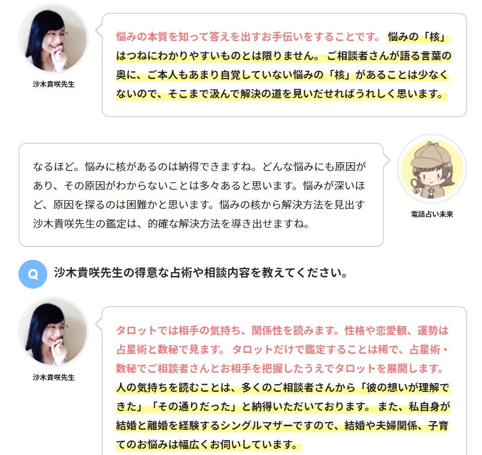 f:id:saki_kisaki:20210427170404p:plain