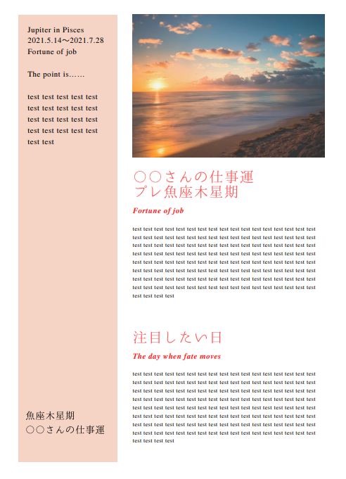 f:id:saki_kisaki:20210429135329p:plain