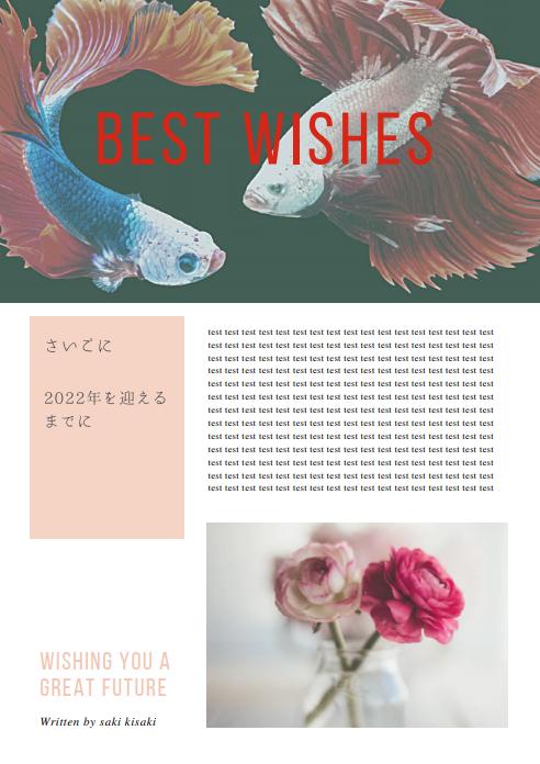 f:id:saki_kisaki:20210429135338p:plain