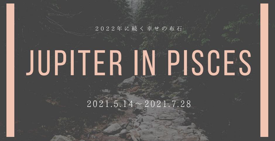 f:id:saki_kisaki:20210502140147p:plain