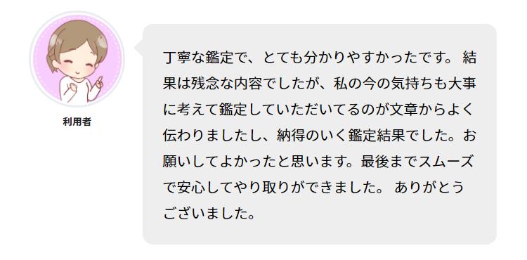 f:id:saki_kisaki:20210914123200p:plain