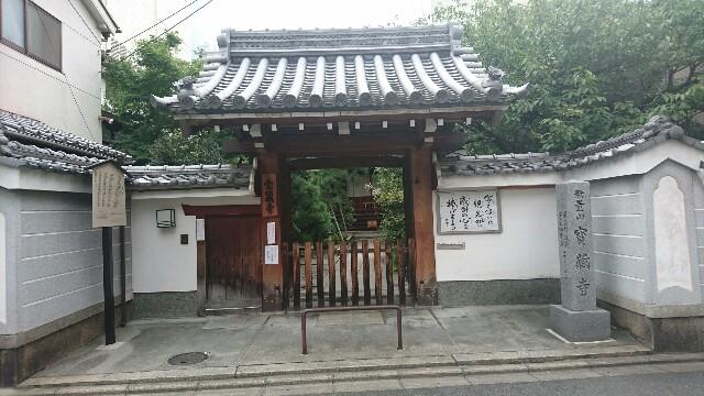 f:id:saki_mass13:20170825210836j:image