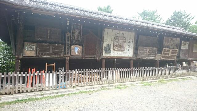 f:id:saki_mass13:20170825213118j:image