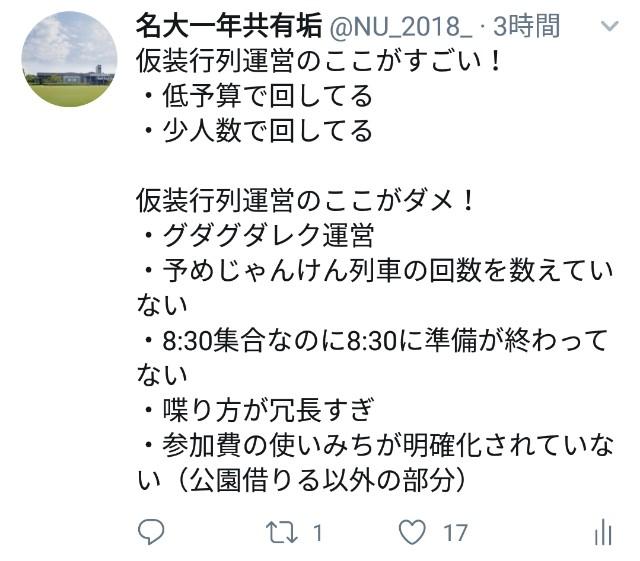 f:id:saki_poke:20180527215812j:image