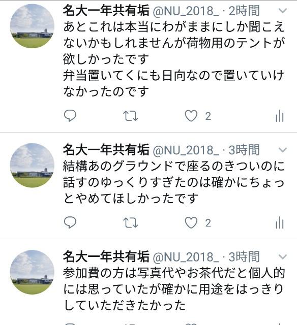 f:id:saki_poke:20180527215822j:image