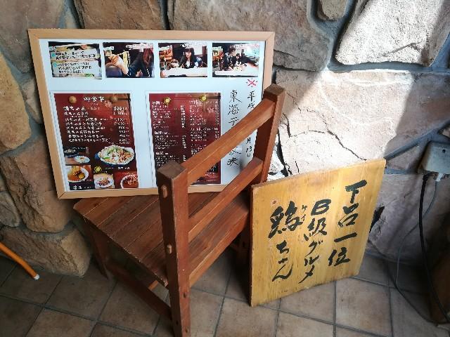 f:id:saki_poke:20180914184221j:image