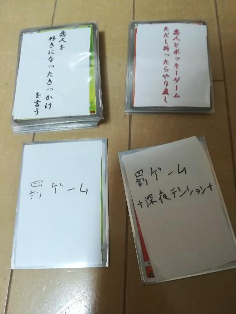 f:id:saki_poke:20180915092443j:image