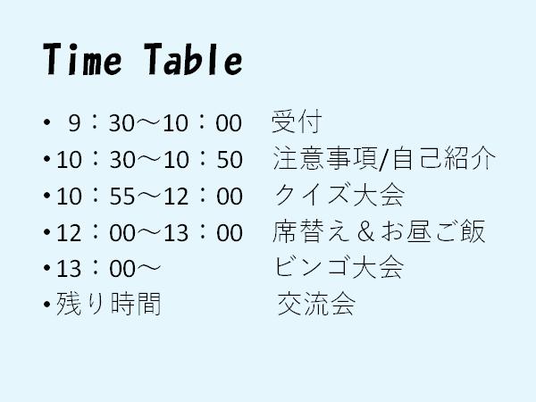 f:id:saki_poke:20190423083502p:plain