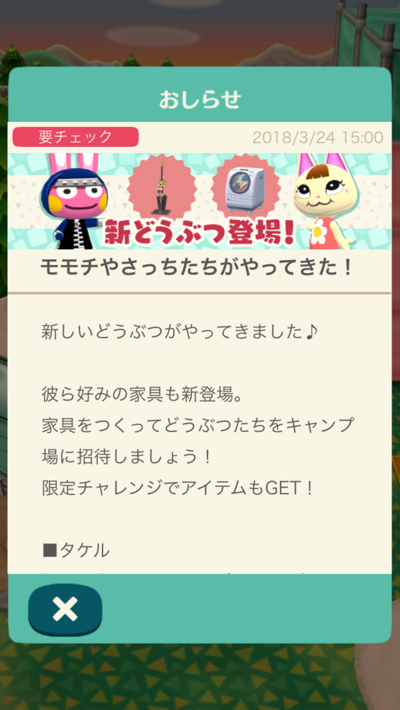 f:id:saki_yukino:20180324182316p:plain