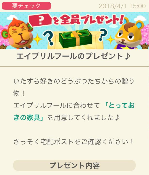 f:id:saki_yukino:20180401223358p:plain