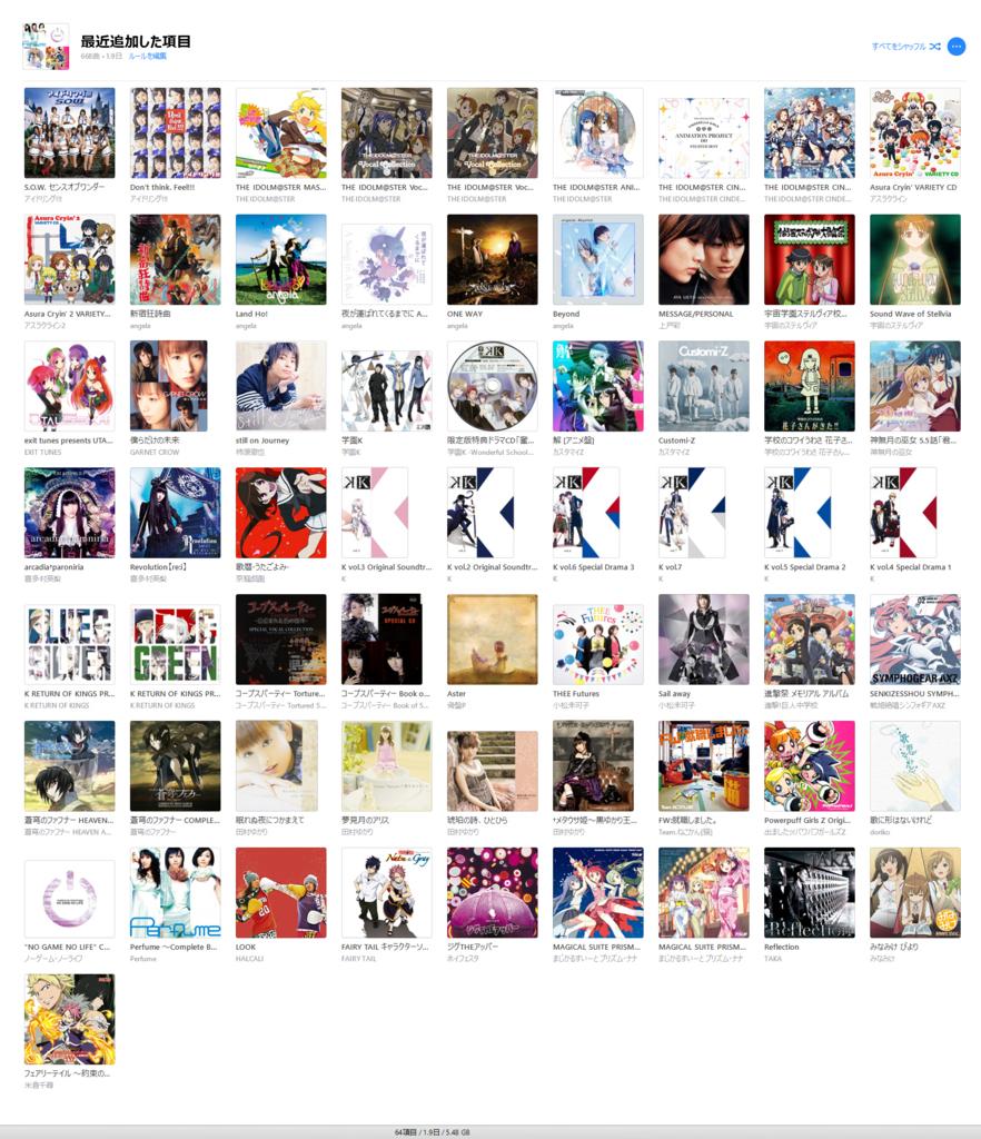 """f:id:saki_yukino:20180608233209j:plain"