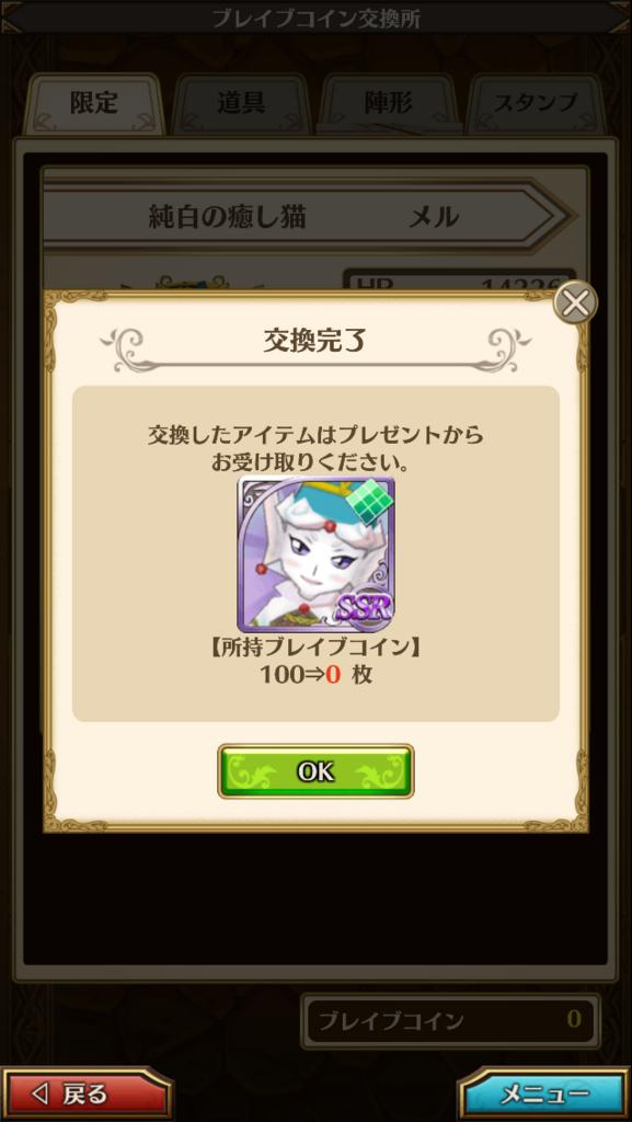 f:id:saki_yukino:20180614115455p:plain