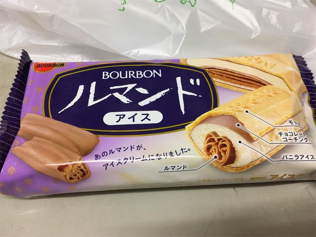 f:id:saki_yukino:20180617145016j:image