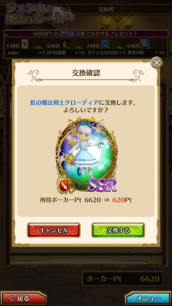 f:id:saki_yukino:20180621141251p:plain