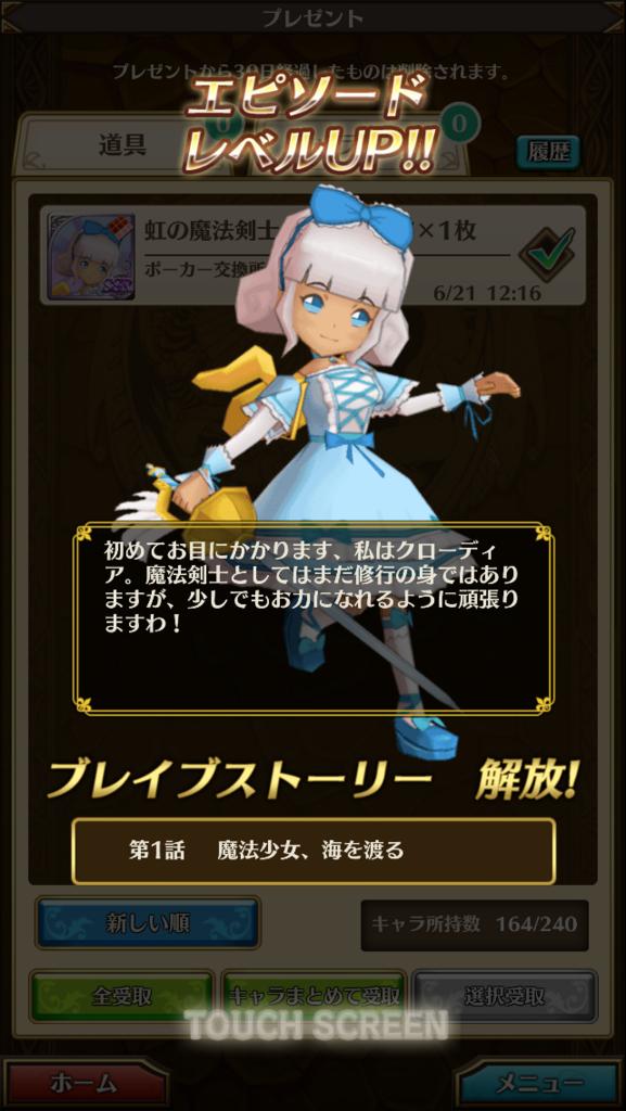 f:id:saki_yukino:20180621141256p:plain