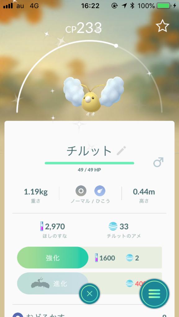 f:id:saki_yukino:20180704222937p:plain