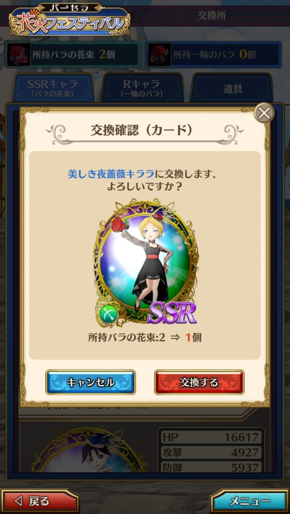 f:id:saki_yukino:20180808134449p:plain