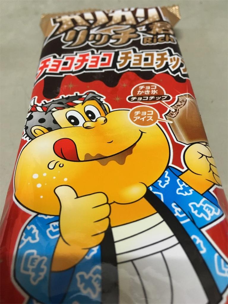 f:id:saki_yukino:20180810144919j:image