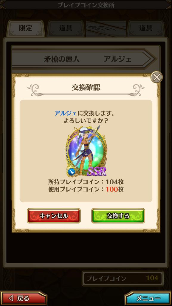 f:id:saki_yukino:20180902223059p:plain