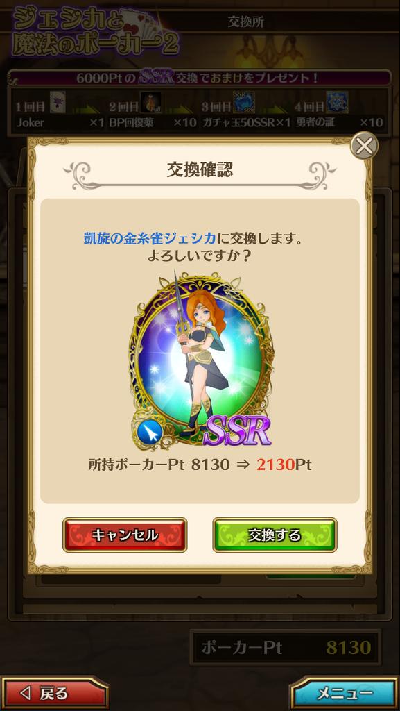 f:id:saki_yukino:20180905210821p:plain