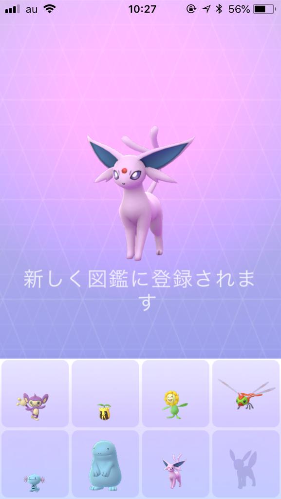 f:id:saki_yukino:20180910104458p:plain