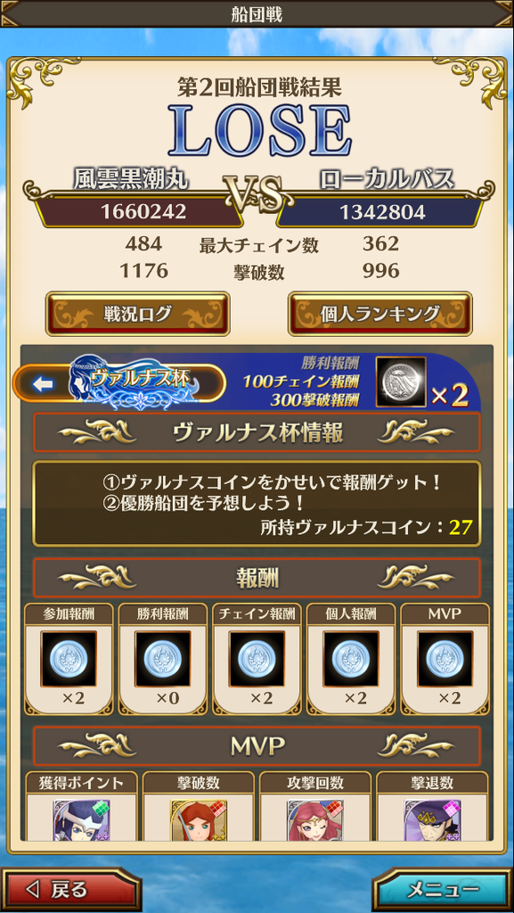 f:id:saki_yukino:20181020000322p:plain