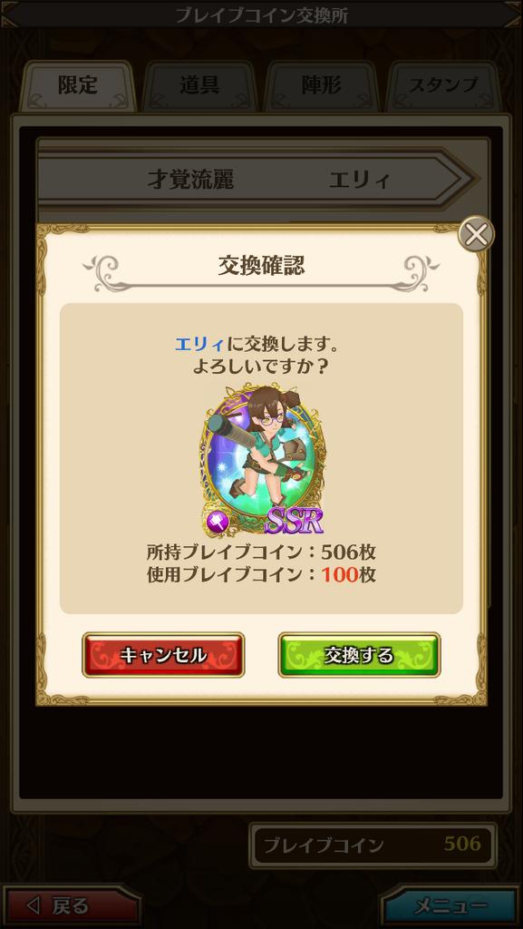 f:id:saki_yukino:20181105084521p:plain