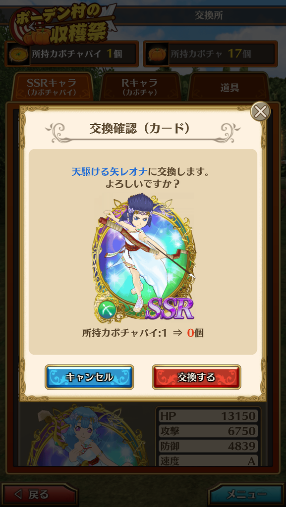 f:id:saki_yukino:20181105084525p:plain