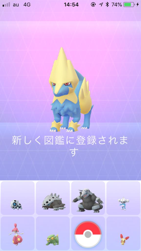 f:id:saki_yukino:20190113160444p:plain