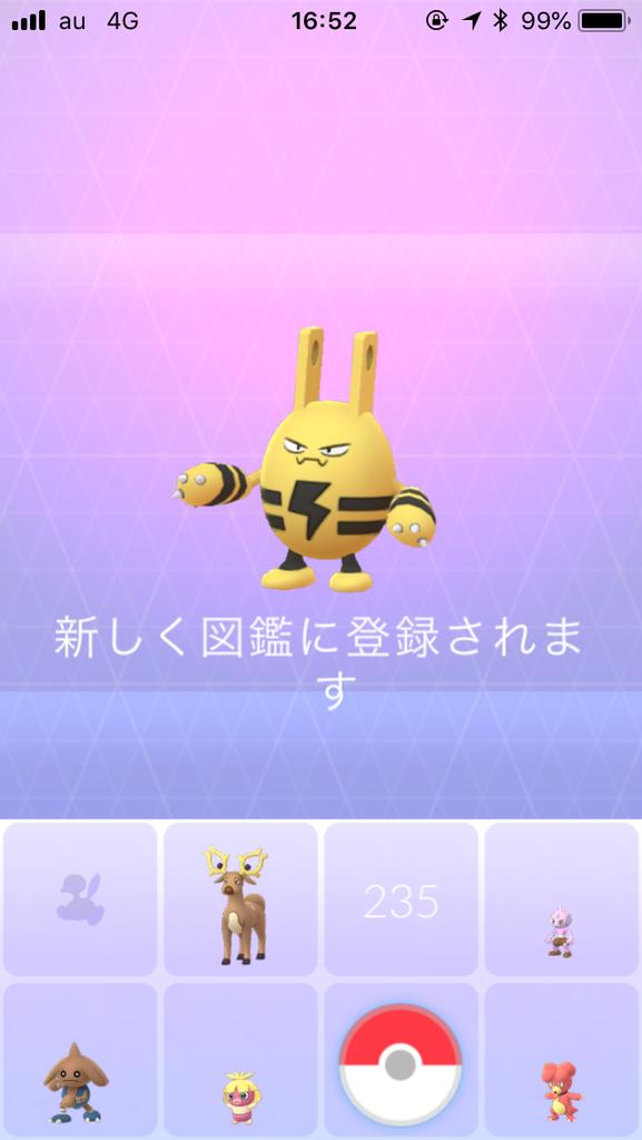 f:id:saki_yukino:20190117020419p:plain