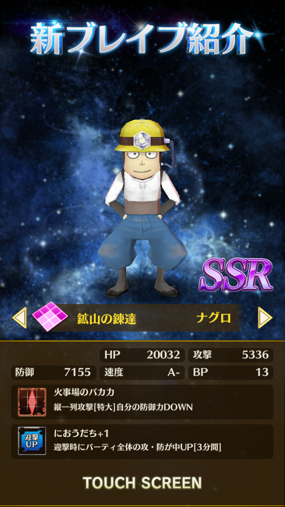 f:id:saki_yukino:20190128100639p:plain