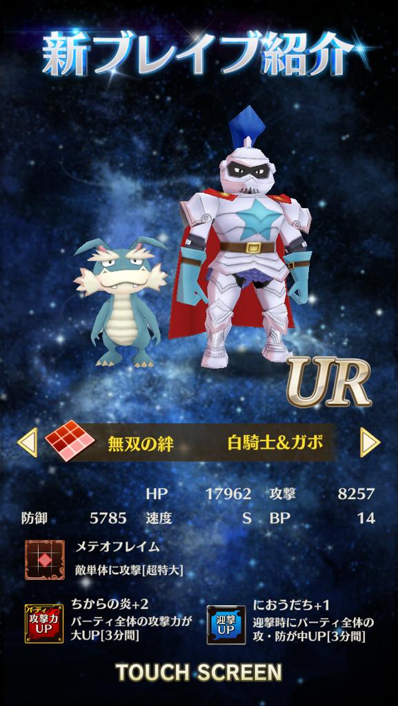f:id:saki_yukino:20190128215354p:plain