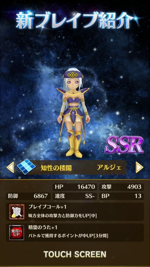 f:id:saki_yukino:20190128223038p:plain