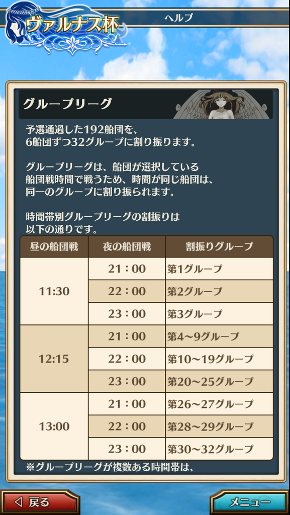 f:id:saki_yukino:20190129000255p:plain