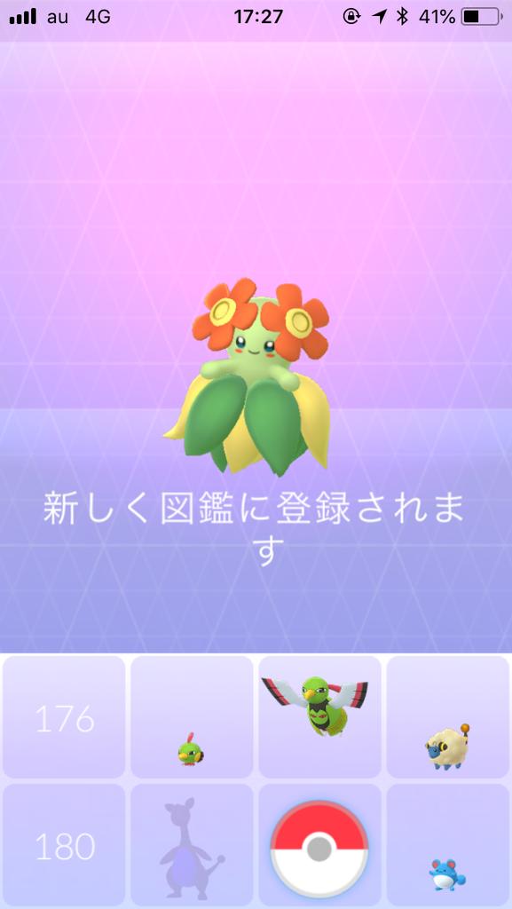 f:id:saki_yukino:20190214003608p:plain