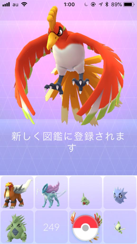 f:id:saki_yukino:20190217003807p:plain