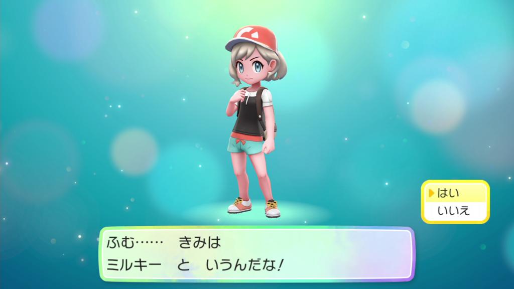 f:id:saki_yukino:20190220135519p:plain
