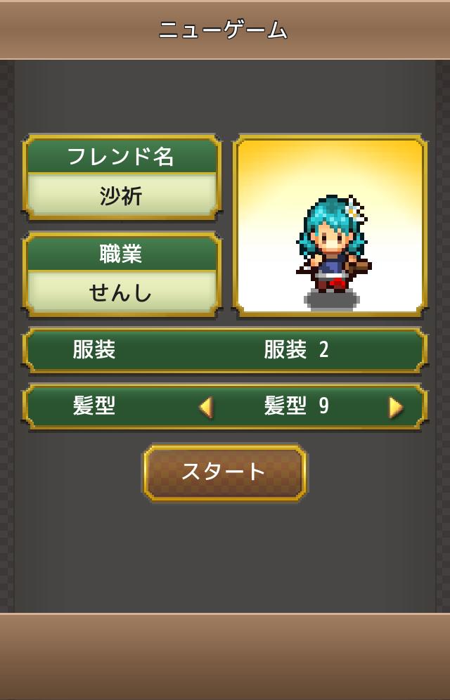 f:id:saki_yukino:20190314161620p:plain