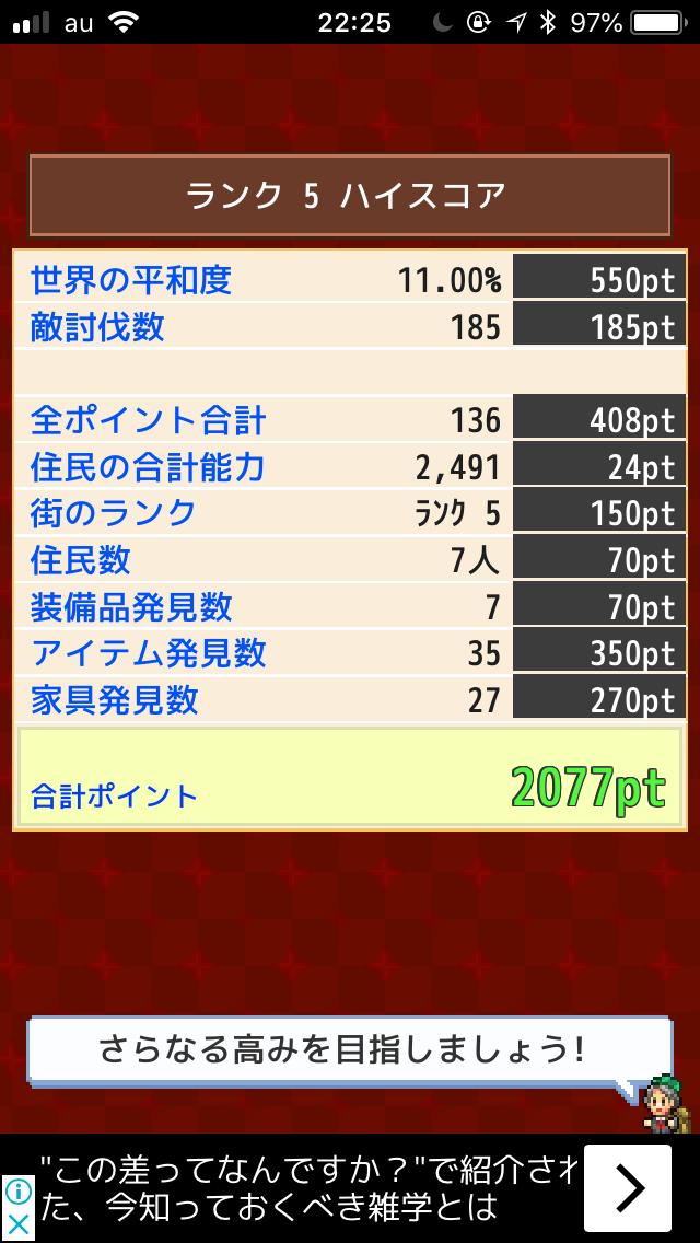f:id:saki_yukino:20190317023131p:plain