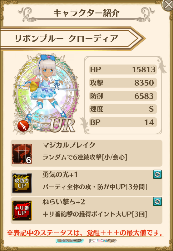 f:id:saki_yukino:20190409140220p:plain