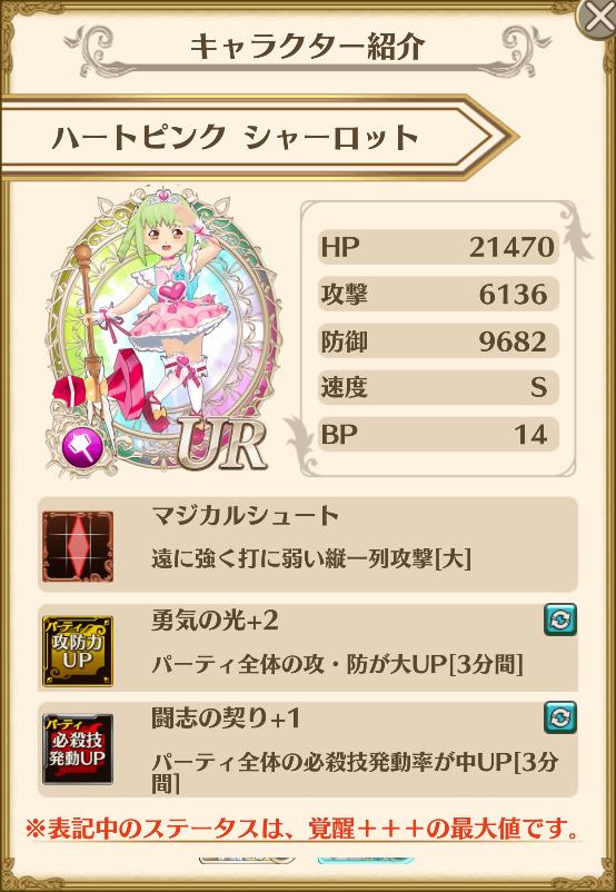 f:id:saki_yukino:20190409140225p:plain