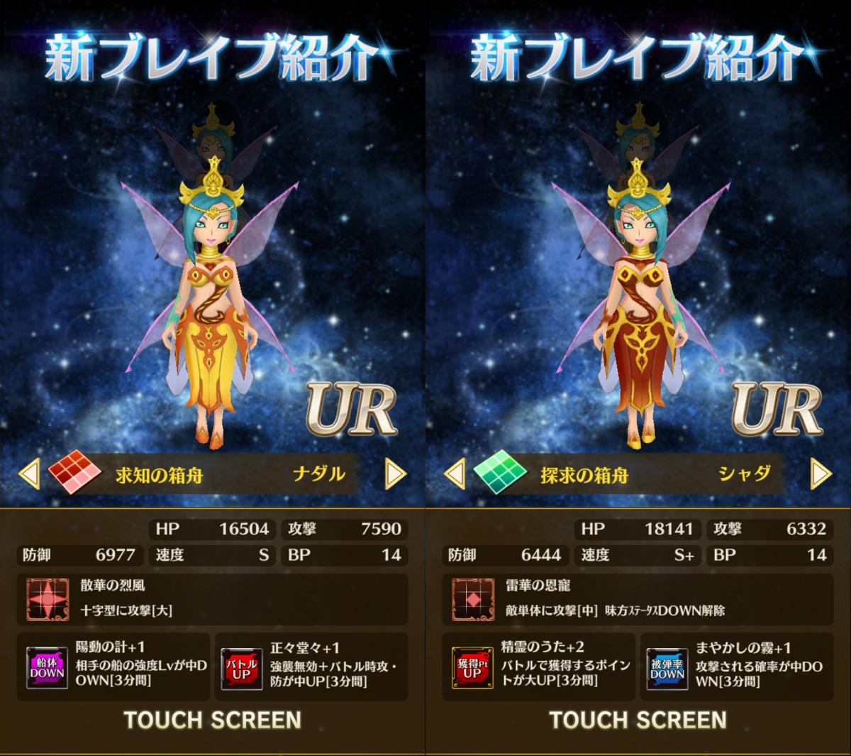 f:id:saki_yukino:20190426170839p:plain