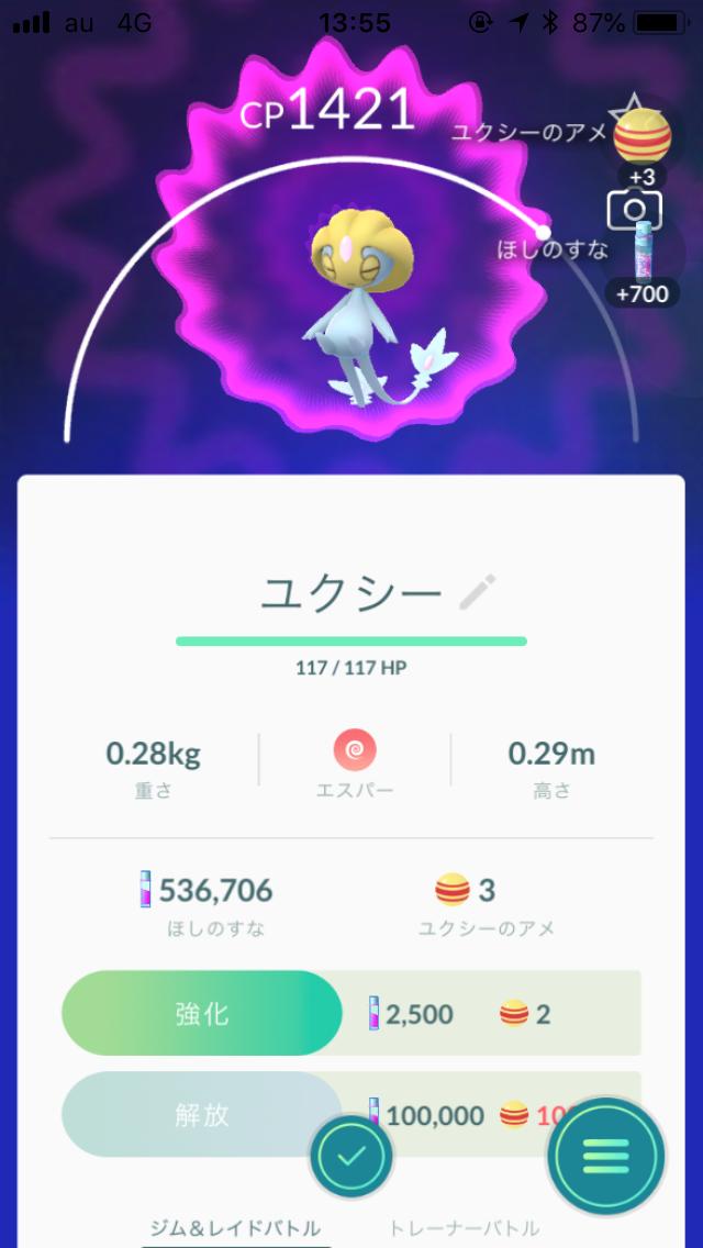 f:id:saki_yukino:20190510220300p:plain