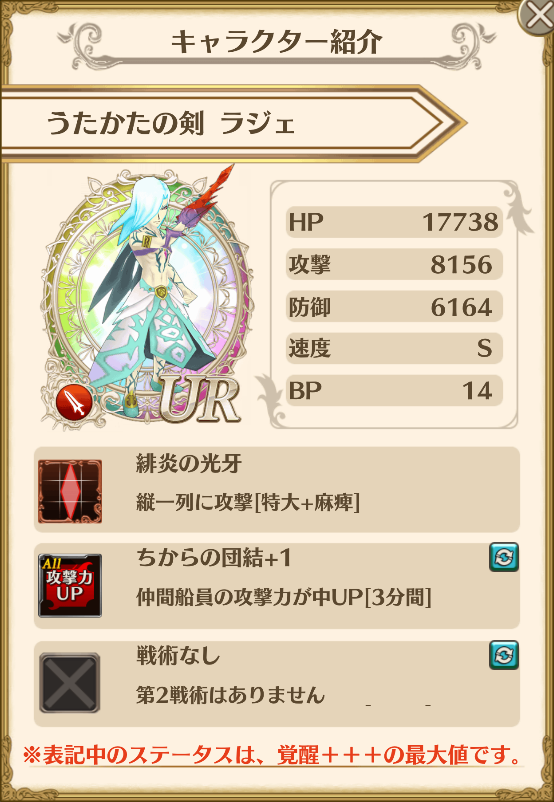 f:id:saki_yukino:20190604124547p:plain