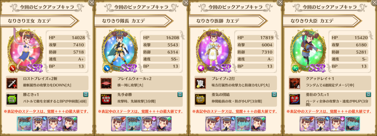 f:id:saki_yukino:20190604124550p:plain